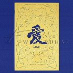 Embossing sablon - Love